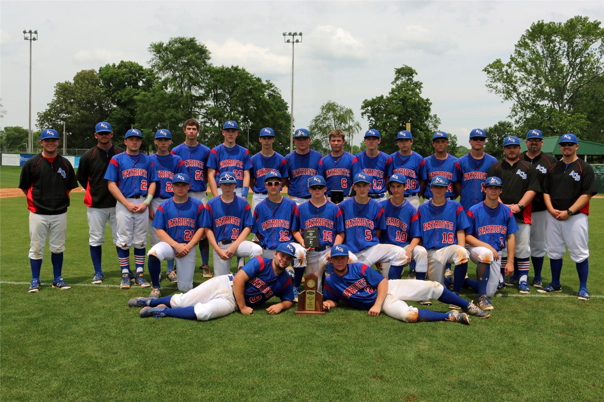2016 District Champions